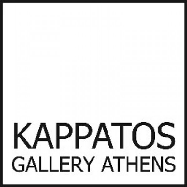 Kappatos Gallery