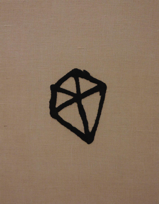 Transfer (Diamond) (2018) - Graham Gussin