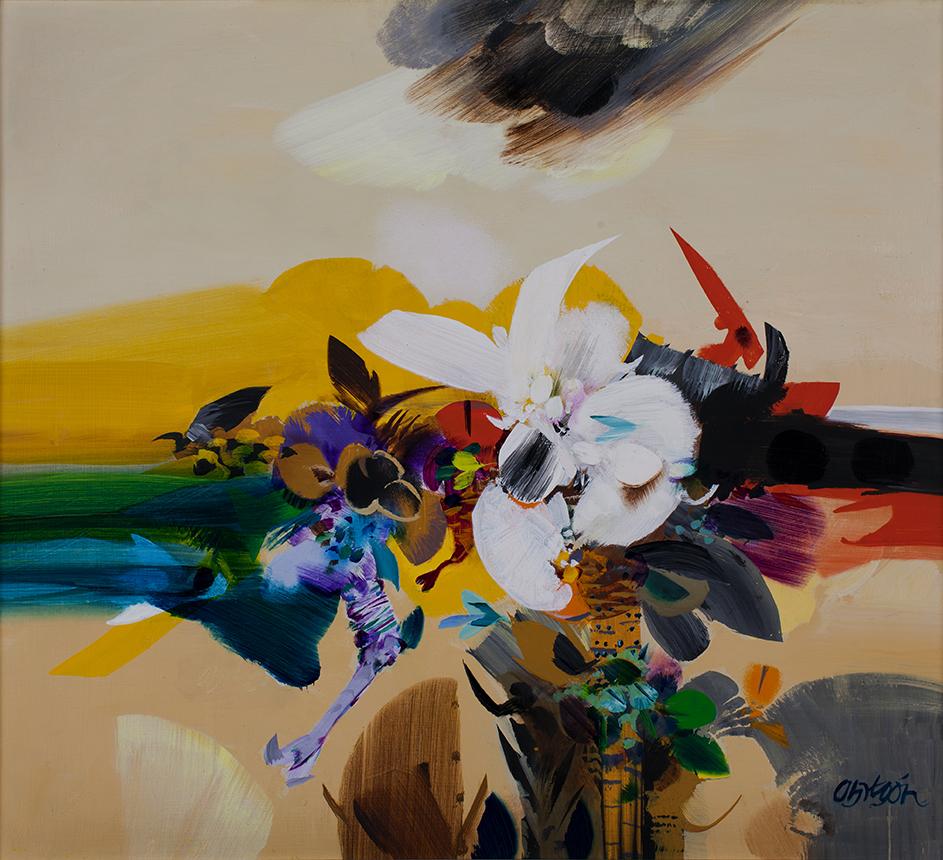 Flor Carnivora | Alejandro Obregón