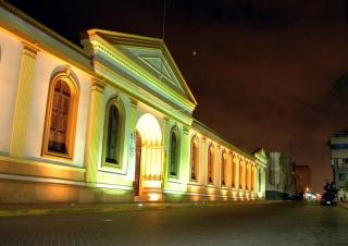 Museo de Barquisimeto (MUBARQ)