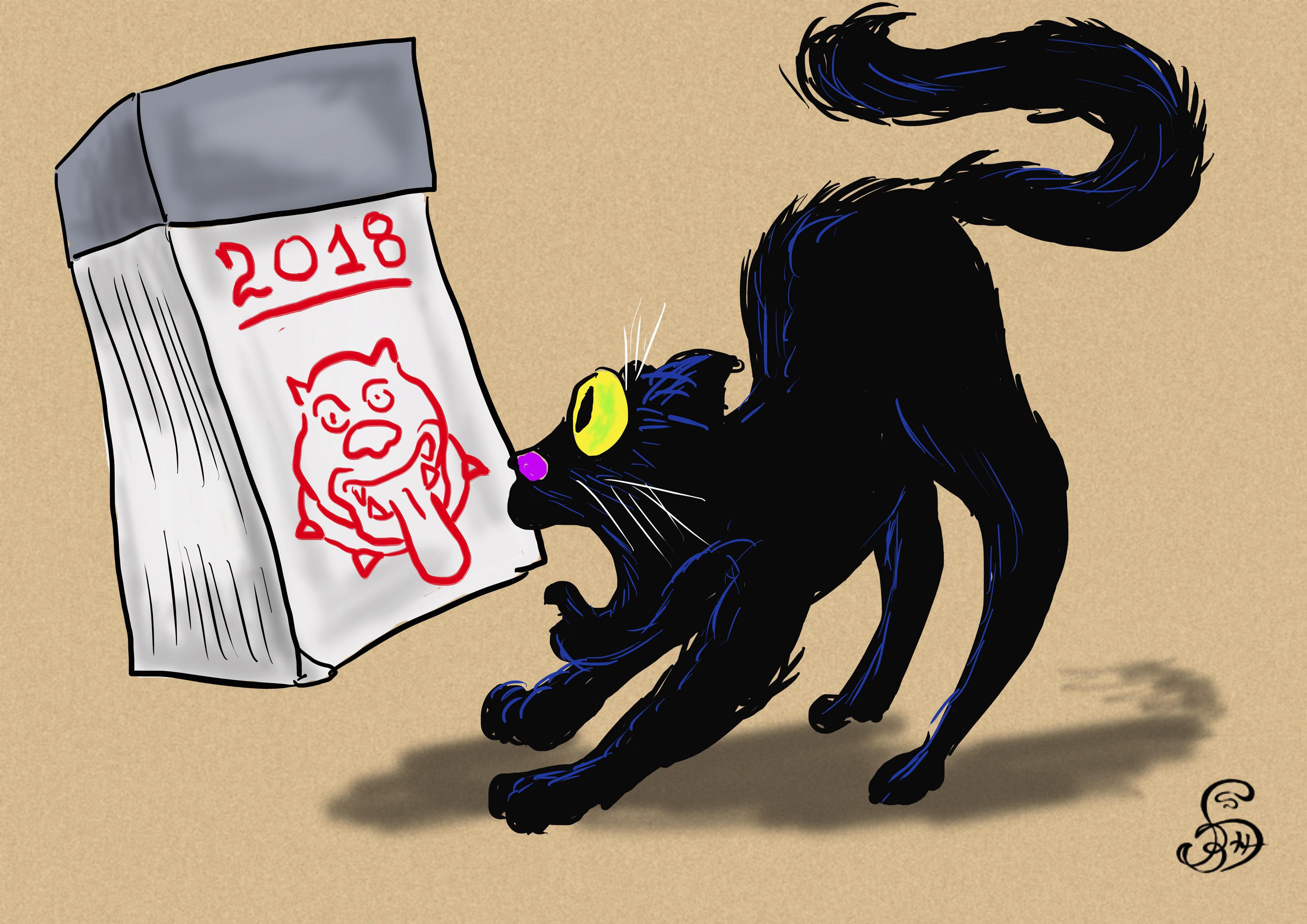 Perro de Tierra. Año Nuevo Chino 2018
