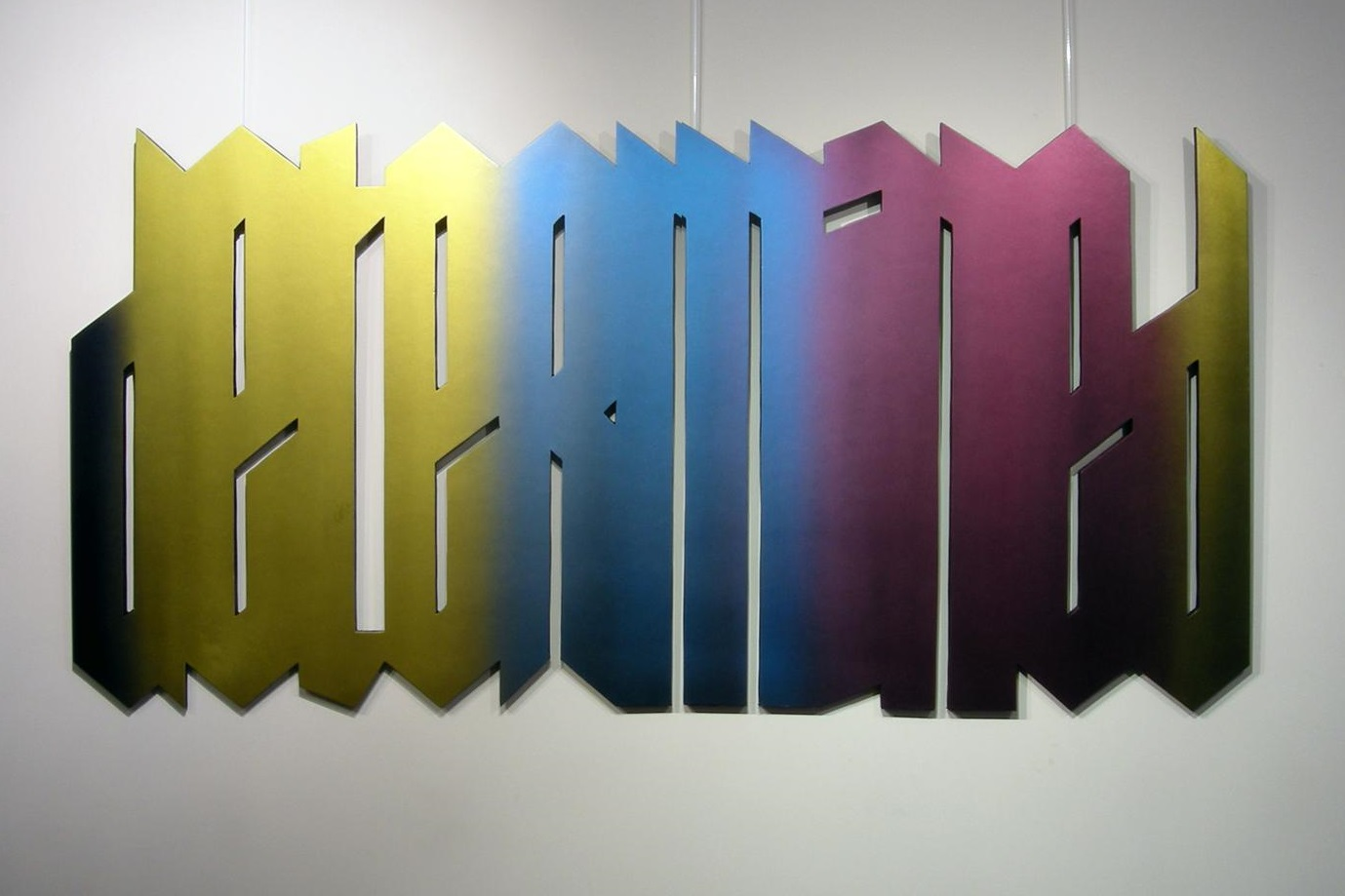 DETERMINED (2014) - Paul Muguet