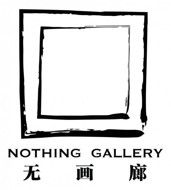 Nothing Gallery