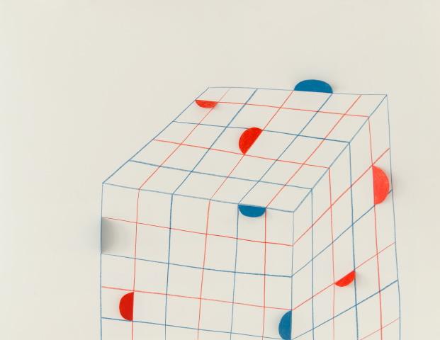 cubo (2016) - Sabine Finkenauer