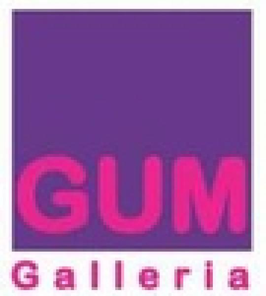 Galleria GUM