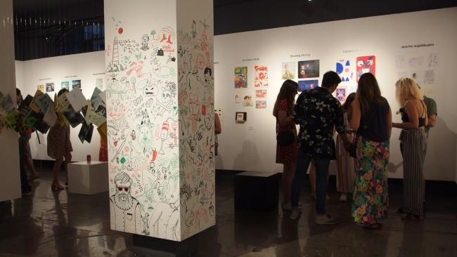 Exposición del Postgrado en Ilustración creativa Don't Erase