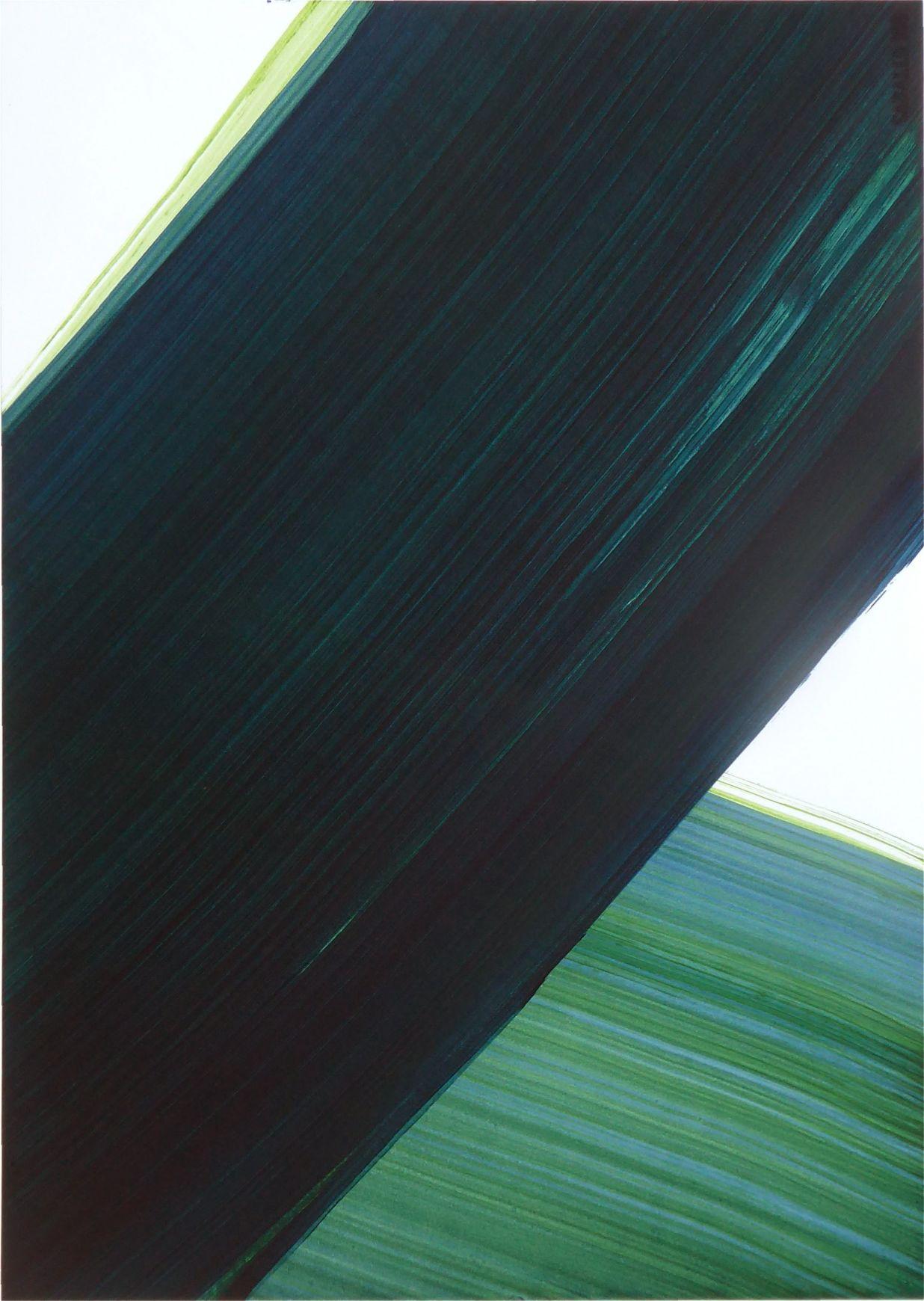 S/T (2019) - Luis Miguel Rico