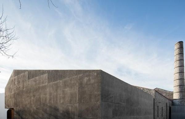 Centro de Arte Contemporáneo Arquipélago