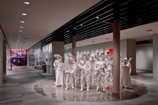 Museo Nacional de la Revolución (MNR)