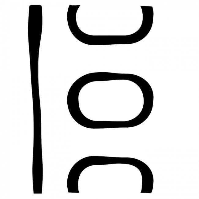Logo de El Estudio de Ignacio del Río
