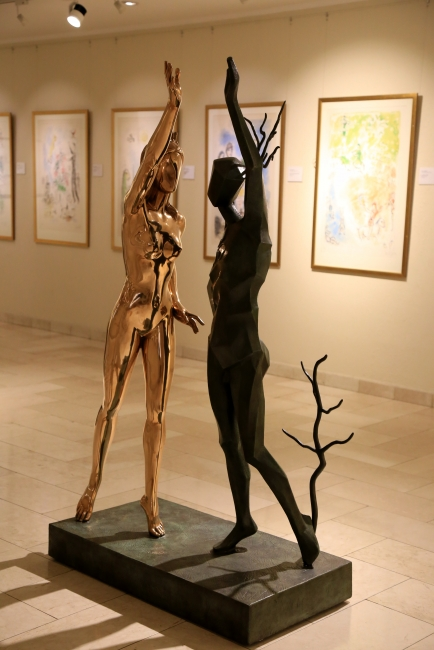 Sala Dalí-Chagall