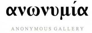Anonymous Gallery - México