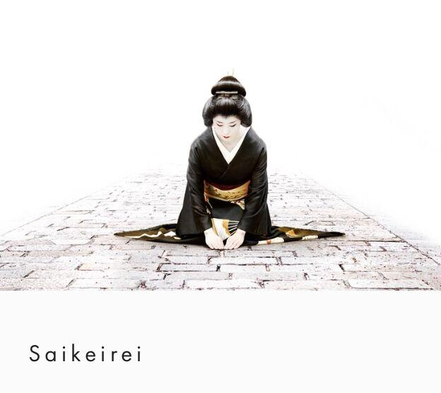 Saikeirei (2016) - Sophie von Hanau