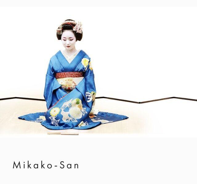 Mikako - San (2016) - Sophie von Hanau