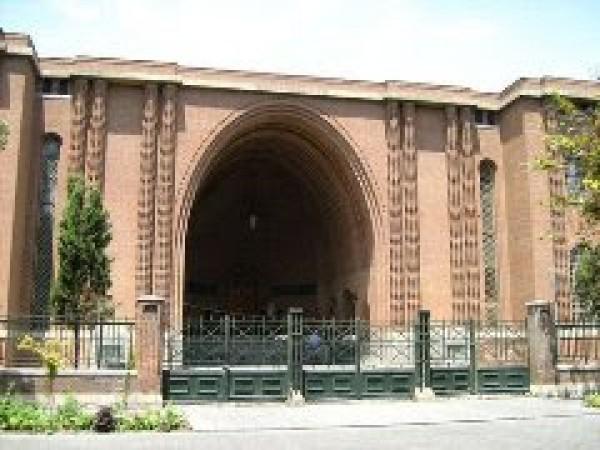 Museo Nacional Irán