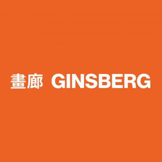 Ginsberg Galería
