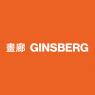 Ginsberg Galería logo