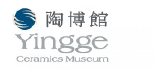 Yingge Ceramics Museum