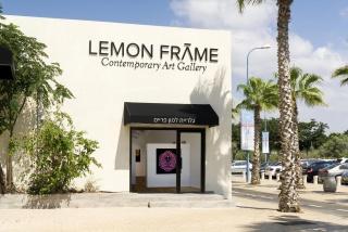 Lemon Frame gallery in Tel Aviv, at the Tel Aviv Port