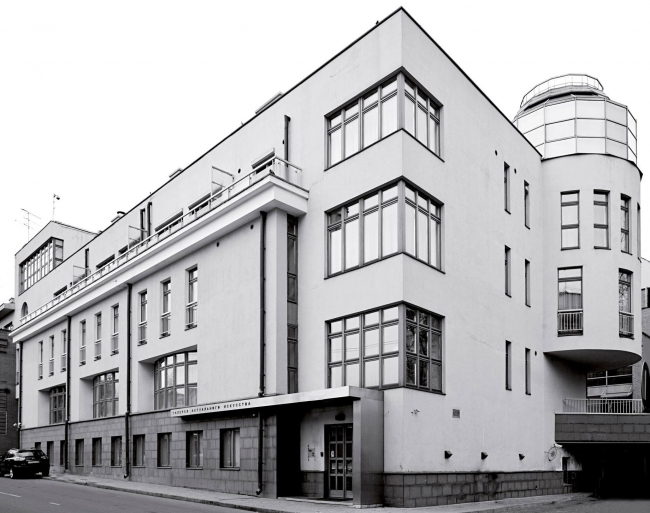 Edificio. Cortesía de RuArts Foundation