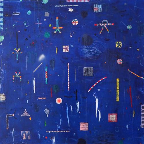 Dentro del poema (2018) - Matias Krahn