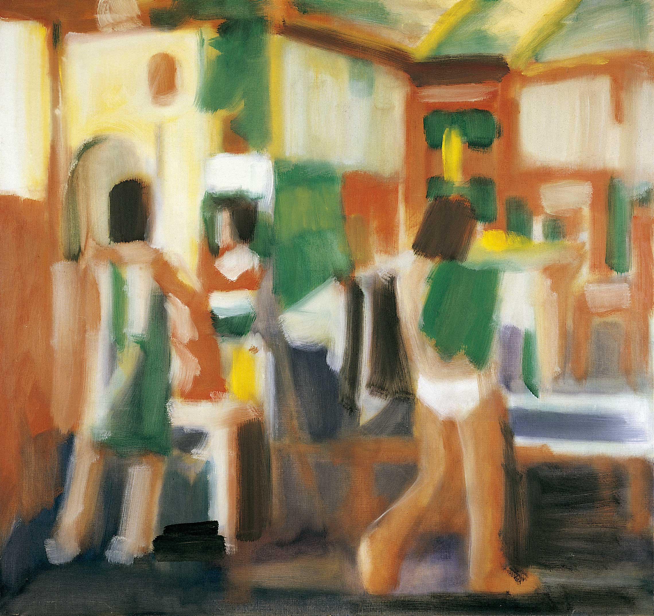 Espejo (1984) - Manolo Quejido