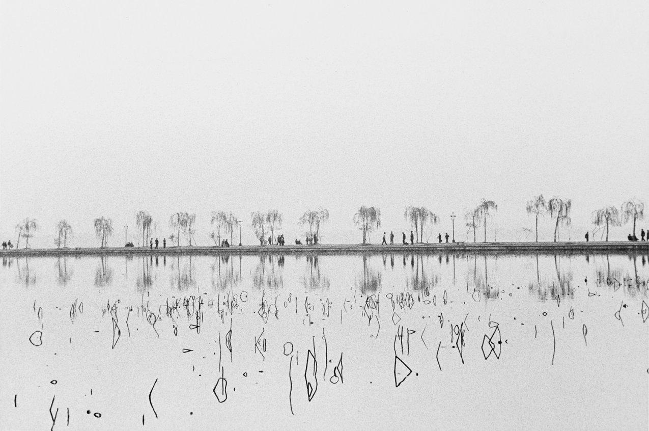 Llac a Hangzhou (1979) - Manel Armengol