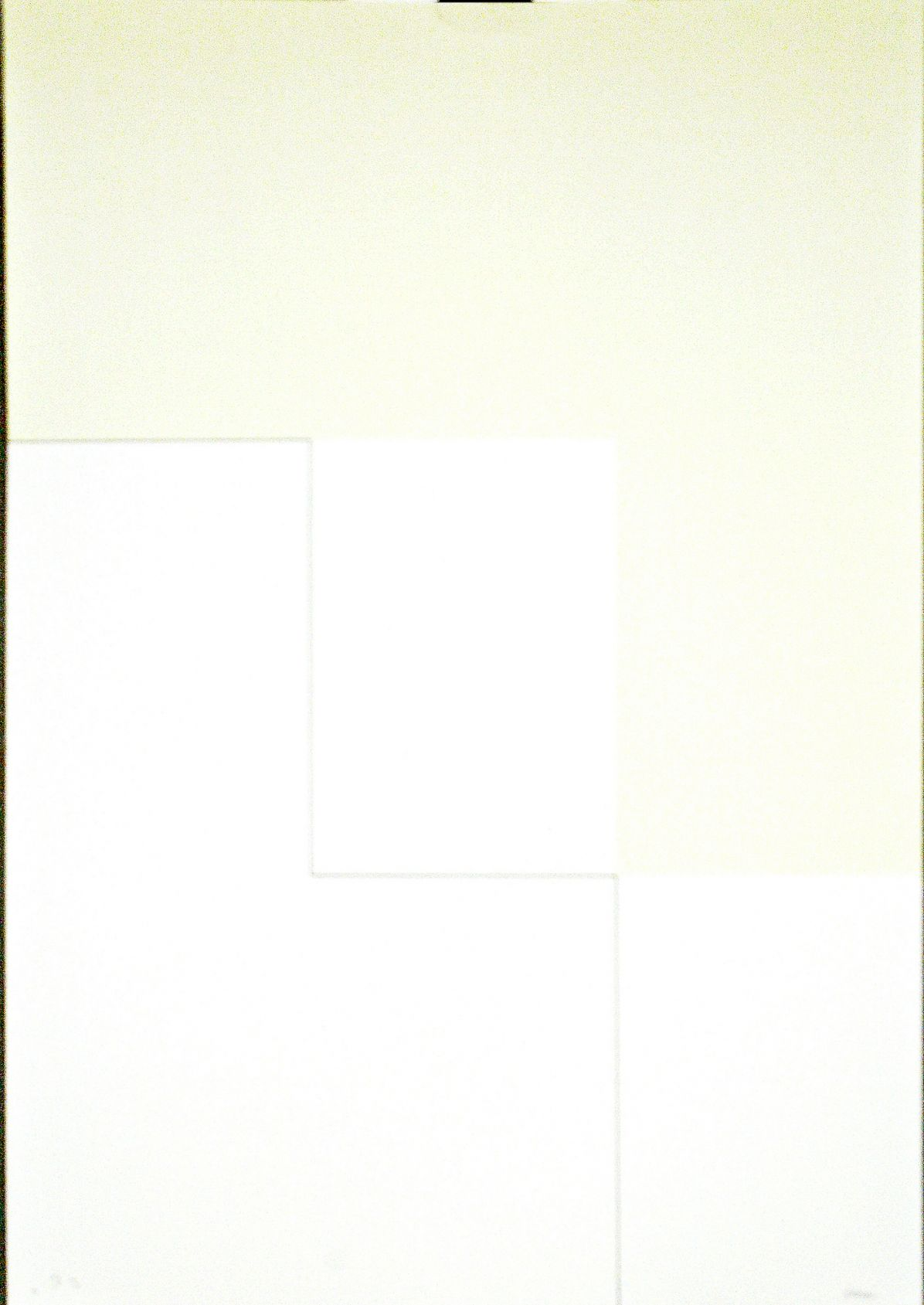 Sin Título I (2004) - Hartmut Böhm