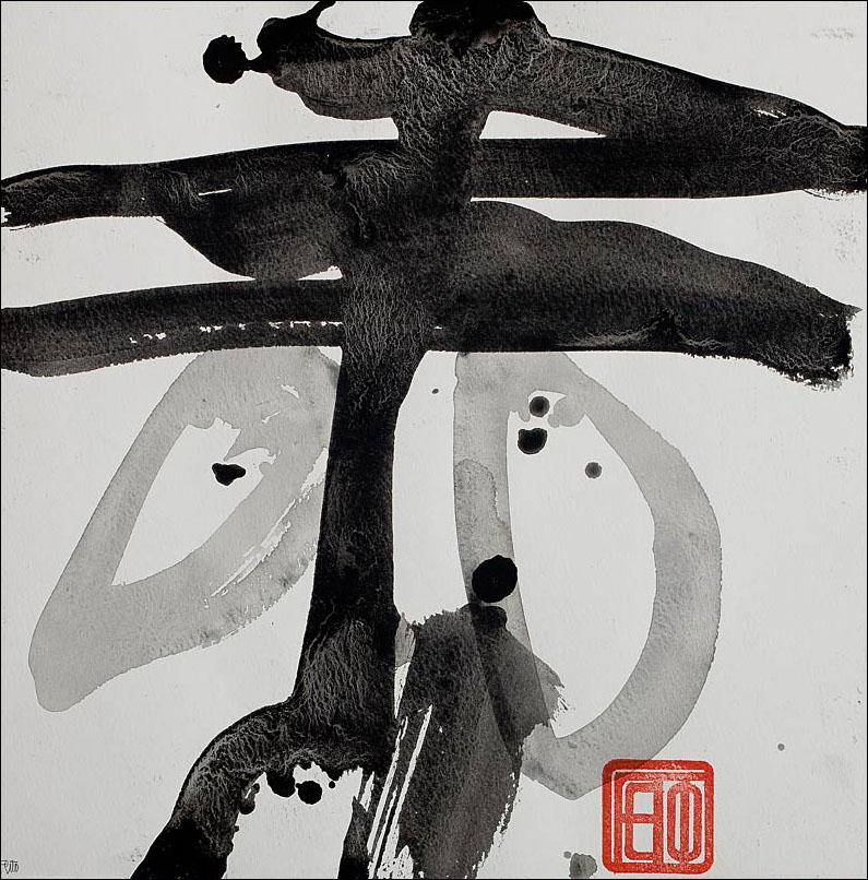 Sin título (1999) - Luis Feito