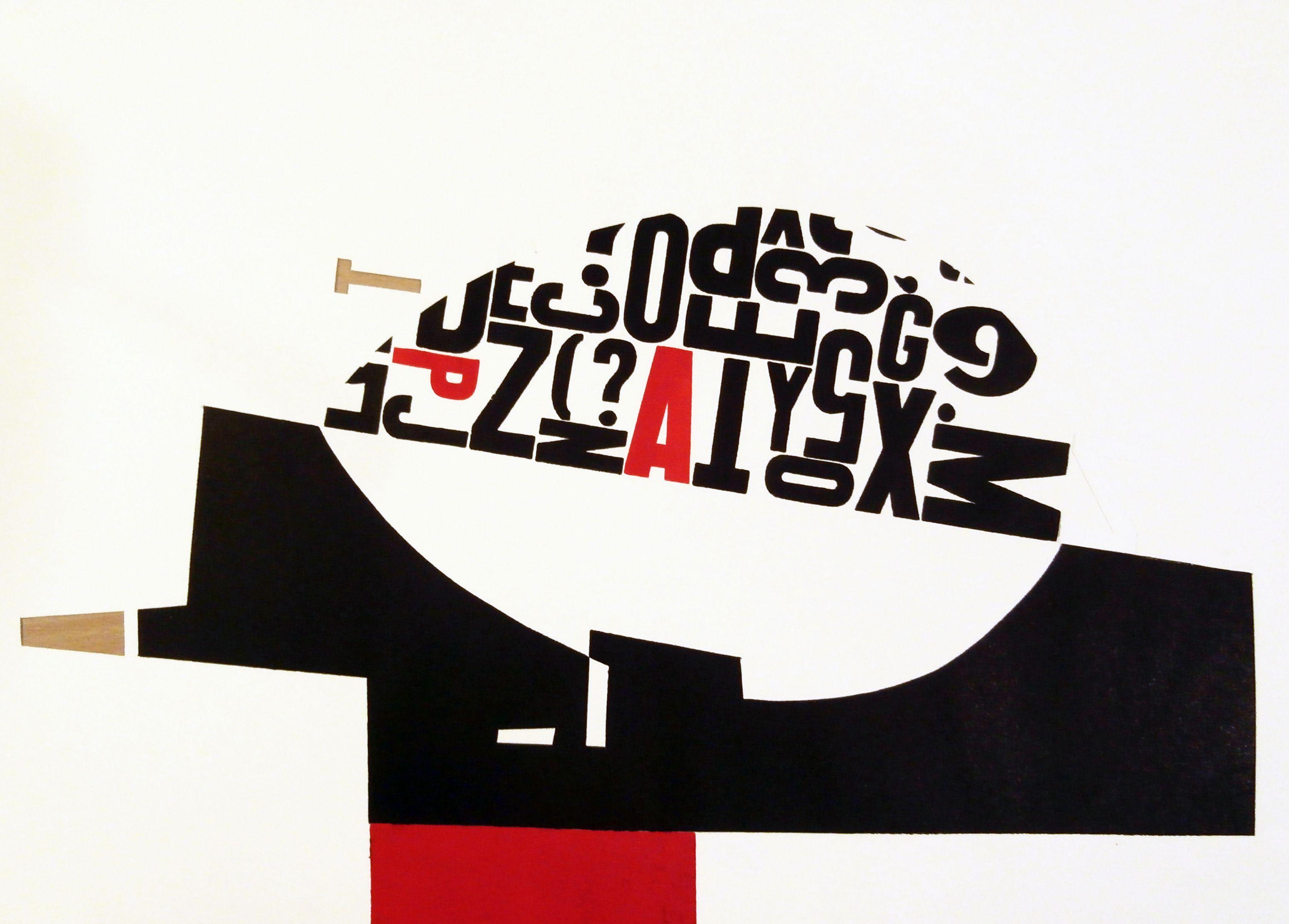 De la A a la Z. CS4 (2016) - Antoni P. Vidal