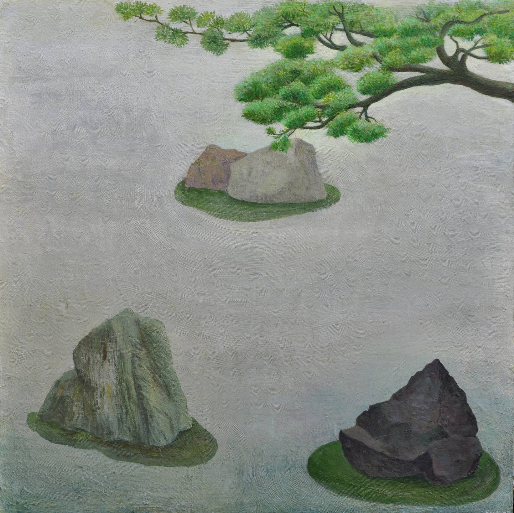 Jardín Zen (2007) - Carmen Pagés Valcarlos