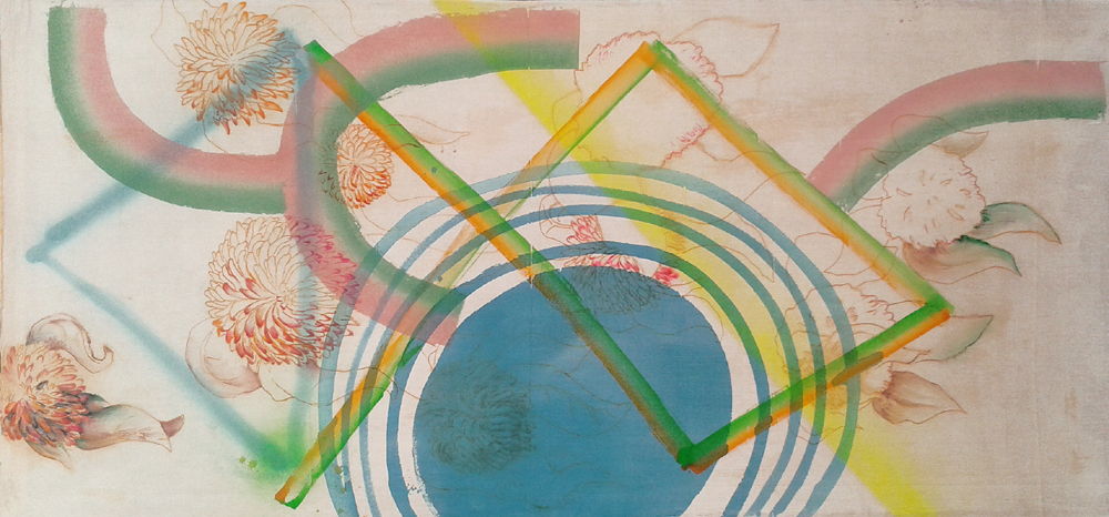 untitled (2017) - David Delgado Escribano