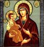 Virgen de las tres manos