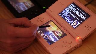 After Dark, 2011. Narración interactiva / video / consolas Nintendo DS hackeadas / minijuegos