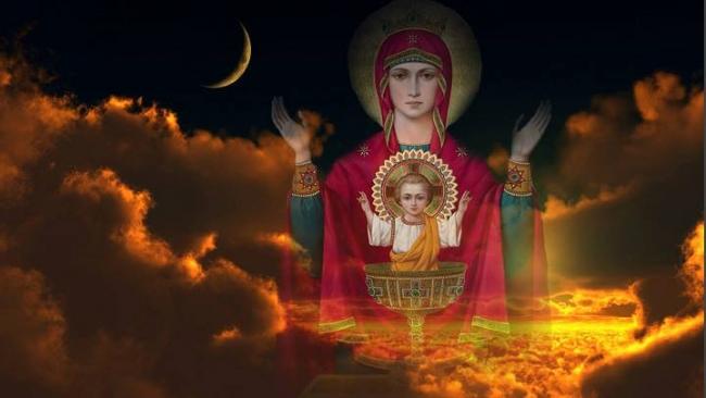 Virgen Maria Protectora Celestial