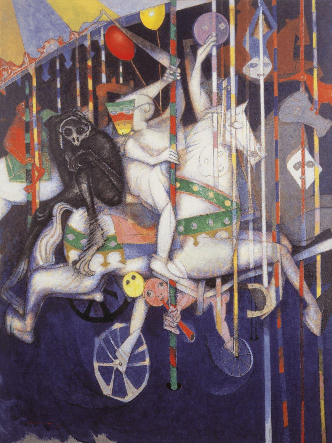 Mascaritas (1997) - Gerardo Chávez