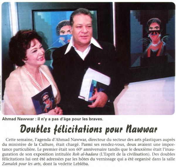 Doubles félicitatións pour Nawar