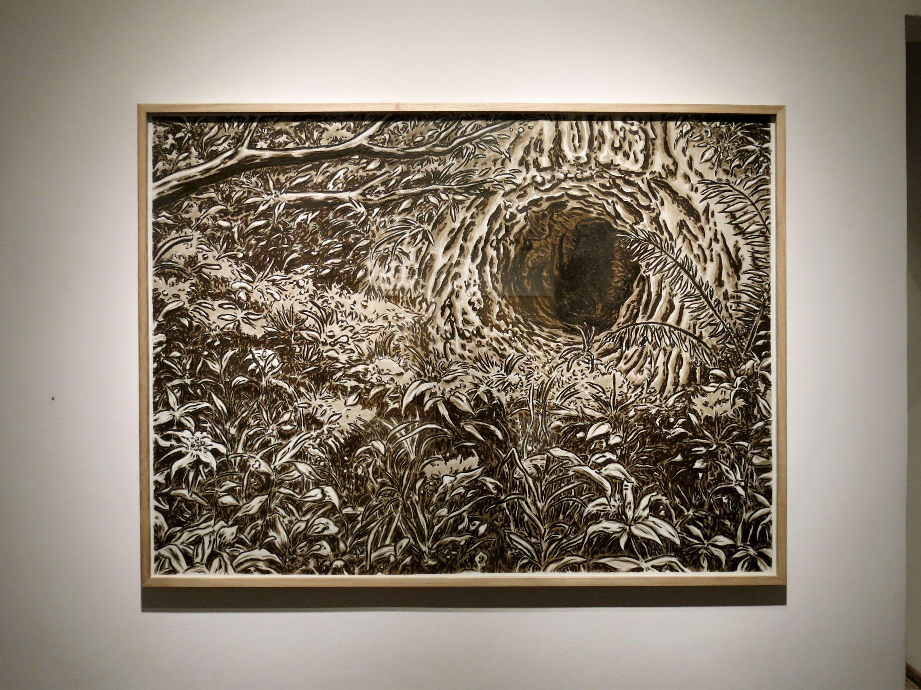 Un túnel lento (2017) - Gastón Herrera