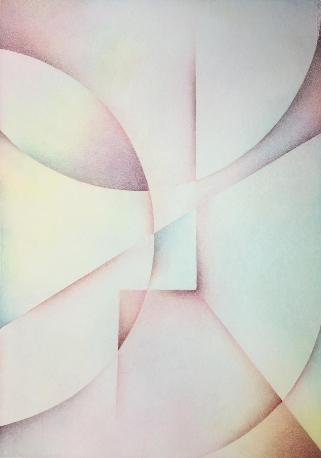 Espacio centrífugo (2019) - Saskia Font