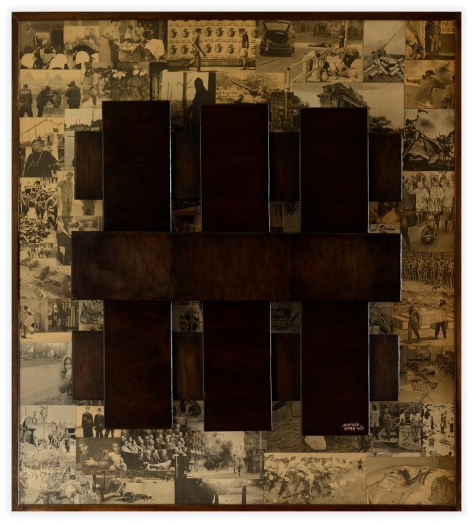 Equilibrium (1998) - Moisés Bentata Nahón