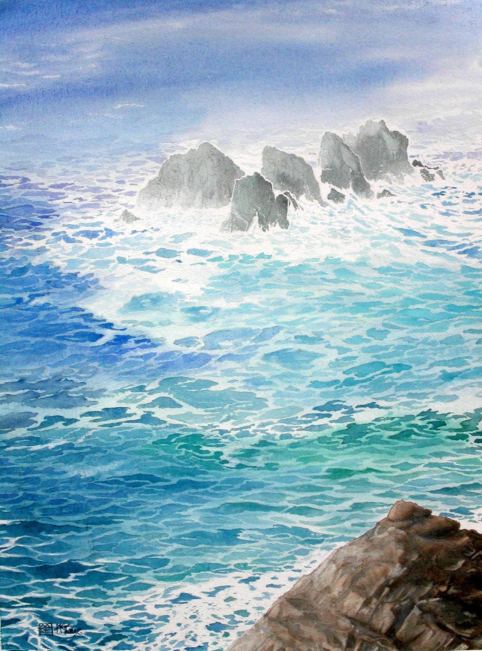Azules de Mar