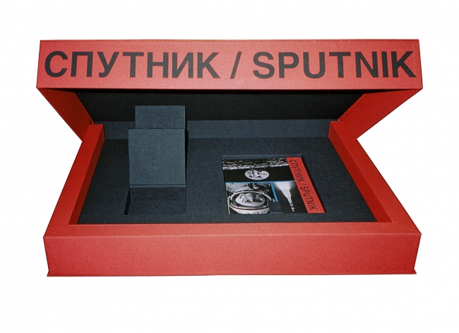 Sputnik de Joan Fontcuberta. Encuadernación artística y artesanal