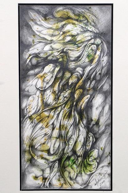 El Amigo (2010) - Yadián Hernández Ojeda