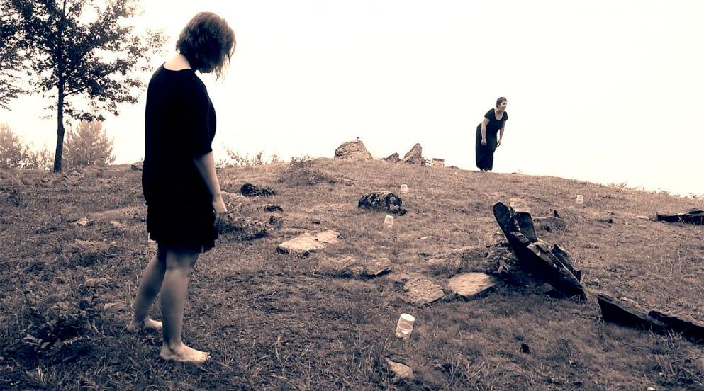 Sonidos sensibles (2016) - Aitziber Urtasun