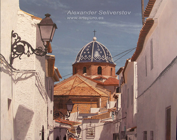 Altea (2007) - Alexander Seliverstov