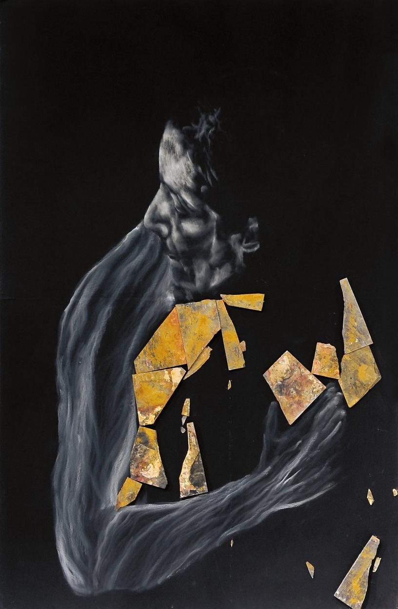 Piedra de sol (2018) - Cristina Huarte
