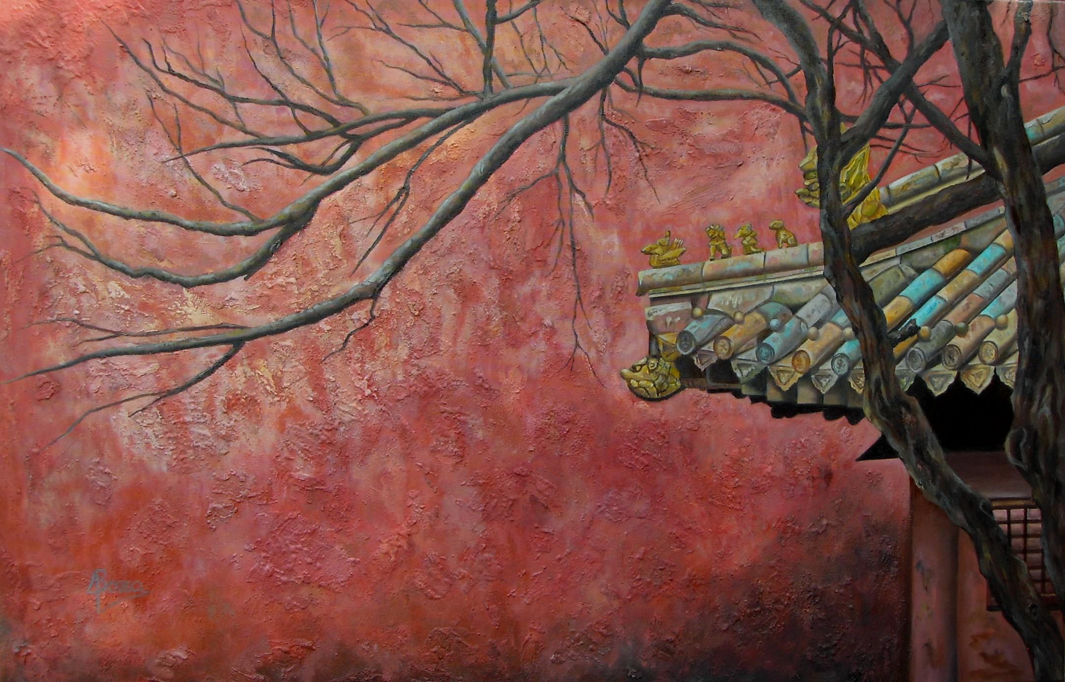 """""""Aventura en Beijing"""" (2010) - Aurora Boza"""