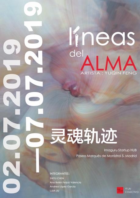 """Cartel de la exposición """"Líneas del alma"""""""