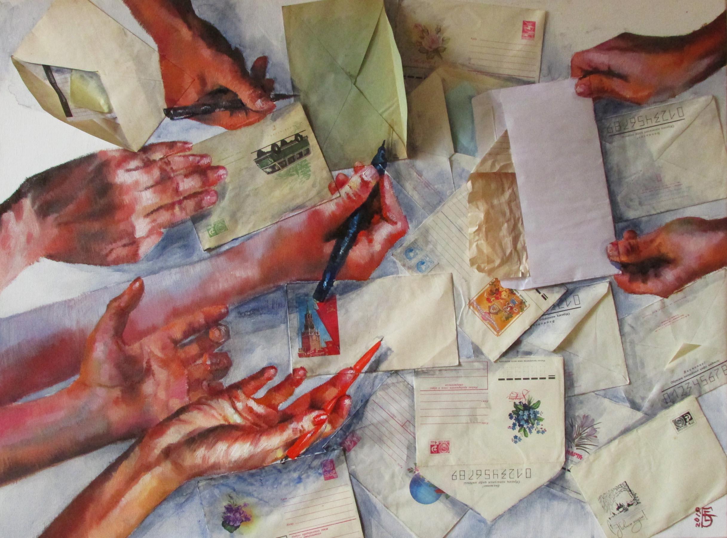 Mail (2019) - Kateryna Bortsova