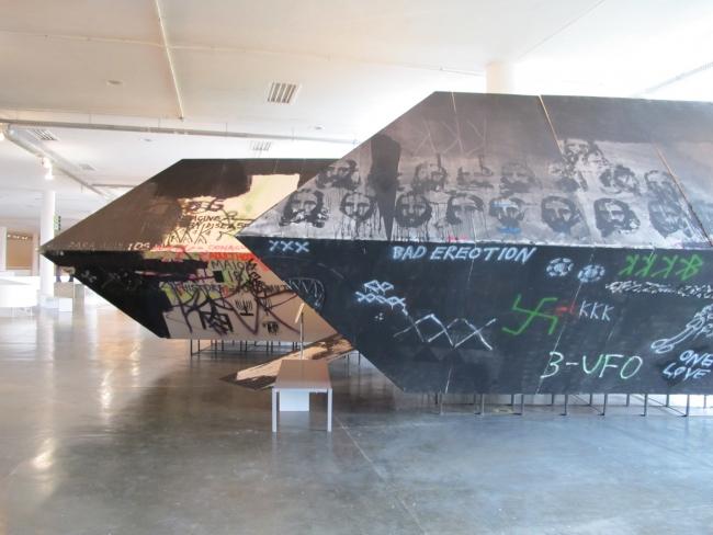 AfroUfo - Bienal de S Paulo 2014